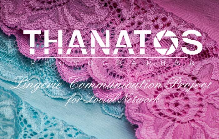 Copertina thanatos photographer lingerie communication project, fashion communication project